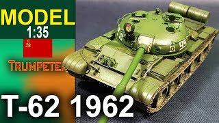 T-62 Model 1962 - 1:35 Trumpeter - Modelarstwo