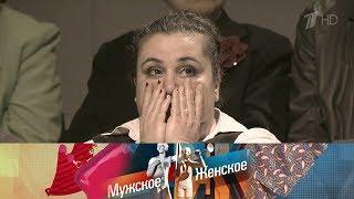 Мужское / Женское - Итоги 4 сезона. Часть 1.  Выпуск от 27.08.2018