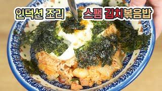 원형인덕션 사용기 _ 오코노미야끼, 김치볶음밥, 계란말…