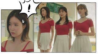 (이게 뭐야-_-) 진짜 마음에 안 드는.. 화학과 주점 '유니폼' 내 아이디는 강남미인(Gangnam Beauty) 5회