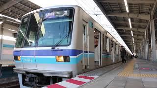 【東京メトロ東西線】行徳駅 東京メトロ05系 各駅停車三鷹