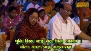 Sunderkand Full Part 2 By Somnath Sharma || सुन्दरकाण्ड फुल पार्ट 2 सोमनाथ शर्मा