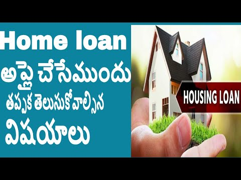 home-loan-application-process-tax-benefits-pmay-scheme