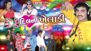 Meladi Mari Mojma Bole | Hit Gujarati Song | DJ Mix Song | DJ Dil No Kheladi | Jignesh Kaviraj