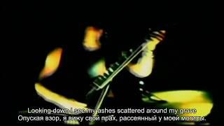 Скачать Children Of Bodom Downfall Lyrics перевод