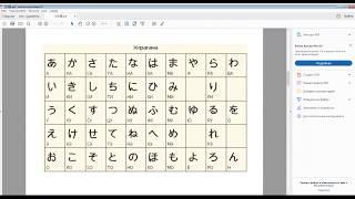 Японский язык для начинающих. 5-дневный курс японского языка. Урок 1