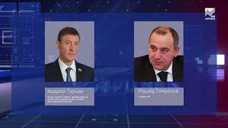 видео Владимир Путин провёл встречу с секретарём Генсовета «Единой России» Андреем Турчаком