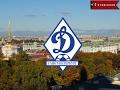U-21 Goalkeepers Training / Dinamo SPB - Russia 05/12/2016