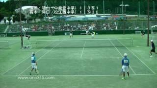 ★中学ソフトテニス 全中2016 男子個人 準決勝2 高木津田ー濵田端山