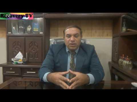 Myths About Drug Addiction Part 2 By Mr. Sana Ullah Rathore