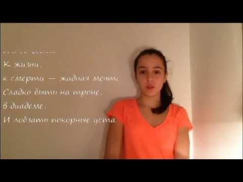 Изображение предпросмотра прочтения – АлисаЧернова читает произведение «Каждый миг есть чудо и безумье…» В.Я.Брюсова