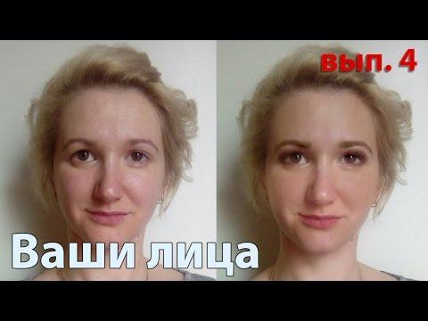 глаза нависшее веко макияж фото