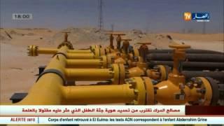 ارتفاع اسعار النفط مع تخوفات من عدم استقرارها