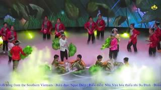 ASEAN CHILDREN FESTIVAL 2017 | Úp lá khoai - Song of the sweet potato leaf