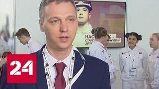 На Всероссийском форуме 'Наставник' выбирают лучших на производстве, в бизнесе и социальной сфере …