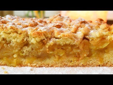 Обалденный Тертый Пирог с яблоками (Очень Нежный и Рассыпчатый)  Мамины рецепты