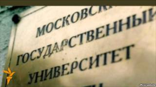 Россия олийгоҳларига ўқишга кириш тартиби қандай?