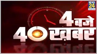 4बजे40बड़ीखबरें | 19 April 2021|  Latest News |Today's News || News24