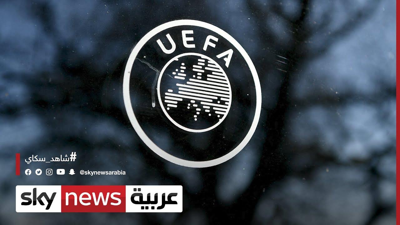 دوري السوبر الأوروبي.. ردود أفعال غاضبة | #الرياضة  - نشر قبل 22 دقيقة
