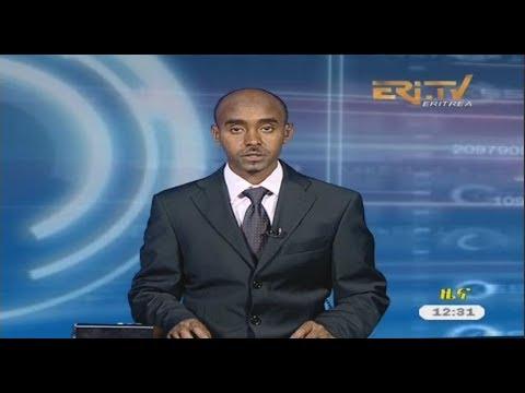 ERi TV Tigrinya News from Eritrea for April 21, 2018