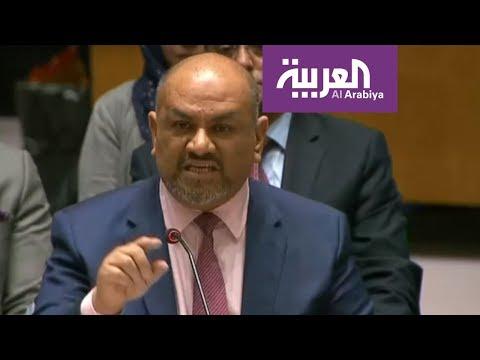 كيف يفكر مبعوث اليمن الجديد؟  - نشر قبل 3 ساعة