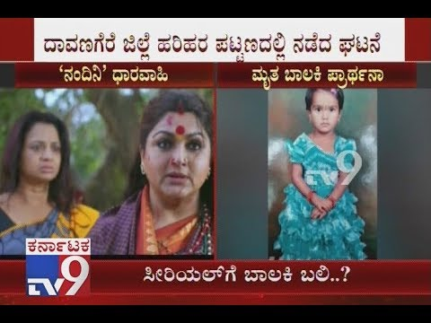 7-Yr-Old Girl Sets Herself on Fire after Watching 'Kannada TV Serial', Dies