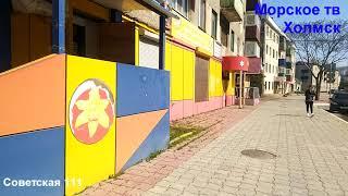 Осыпавшаяся штукатурка на Советской 111 города Холмск