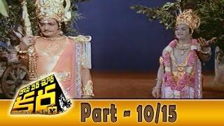 Daana Veera Soora Karna Movie Part - 10/15    NTR, Sarada, Balakrishna    Shalimarcinema