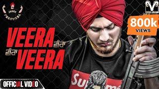 Veera Veera : Jaura Phagwara (Official Video) Game Changerz | Latest Punjabi Song | Goat Media