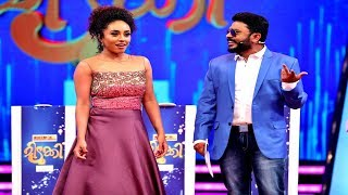 Midukki 2017 l Udan Panam on Midukki l Mazhavil Manorama