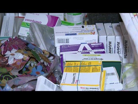 Лекарство от эпилепсии легально доставили в Россию.