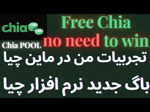 Chia Plotting and