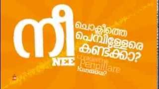 Mahethe Penpillere Kandikaaa - Superhit Vadakkan Kerala Rap