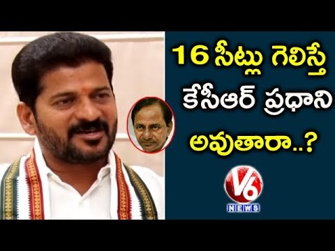 Congress Leader Revanth Reddy Comments On CM KCR Over PM Post | Interview Time | V6 News