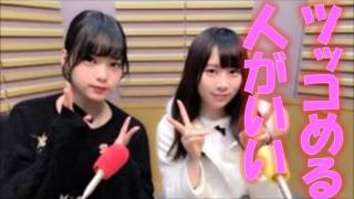 関連動画 【欅坂46】keyabingo 未公開集#1~#7 https://www.youtube.com/...