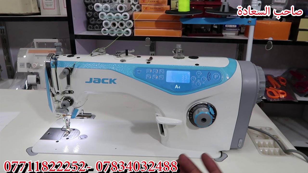 شاهد جميع موديلات شركة جاك العملاقة 07711822252 Youtube
