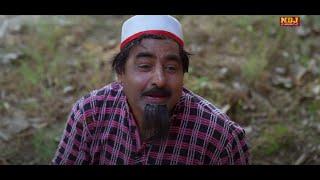 शेखचिल्ली नई वीडियो Comedy 2021 # ईद के दिन मरेगा साले ईद के दिन #Shekhchilli Ki New Comedy 2021