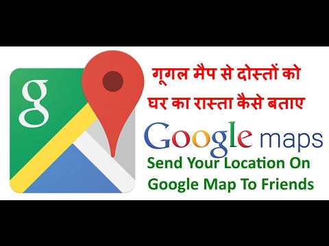 How To Send n Share Your Location On Google Map With Friends Relative Google Friends Location Map on google location app, google address location, google maps history, my current location, google maps example, google compound, google maps listing, google my location, find current location, google latitude history view, google location pin, google maps icon, google location finder, google marker, google location icon, google maps funny, marketing location, find ip address location, google car location, google products,