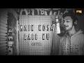 Main Kosa Rabb Nu (Cover Song)Vaibhav Kundra | Punjabi Sad Songs 2017 | White Hill Music