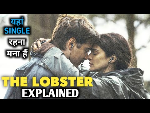 Download The Lobster Movie Explained In Hindi | Movie Explained In Hindi | Hollywood Movie Explained In Hindi