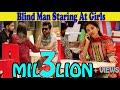 Blind Man Staring At Girls Prank   Amanah Mall   Zero Brand   Guru Raaj   Aqib Khan   2019