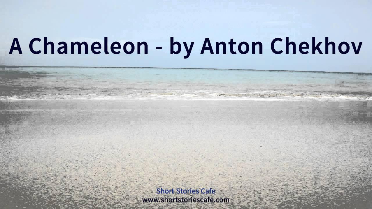the chameleon short story