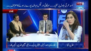 Asad Umer Excellent Reply to Bilawal Zardari in National Assembly | INSIDE THE NEWS 24 Apr 19