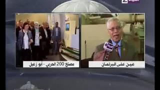 بالفيديو.. لجنة دفاع البرلمان:مصر تنتج أقوى دبابة فى العالم