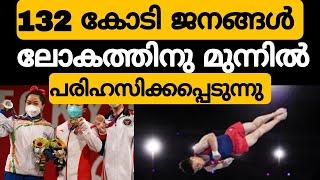 എന്തൊരു ഗതികേട് ആണ്! ലോകത്തിനുമുന്നിൽ നാണംകെട്ട് ഇന്ത്യ About Indian Olympic medals