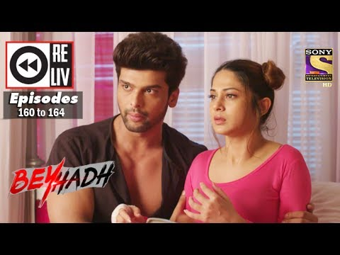 Weekly Reliv | Beyhadh | 22nd May to 26th May 2017 | Episode 160 to 164