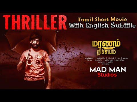 Maranam Nitchayam - Award Winning Tamil Thriller Short Film