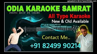 Pakhan Upare Jharana Pani Karaoke