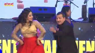 Performance By Keki Adhikari & Rajaram Poudel in Kamana Film Awards 2074