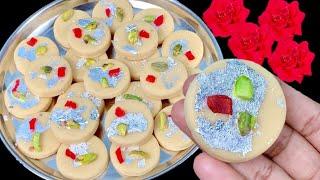 3 பரள பதம சலபம பககர பலகவ ரட  Palakova Seivadhu Epadi  How To Make Paal Kova Sweet